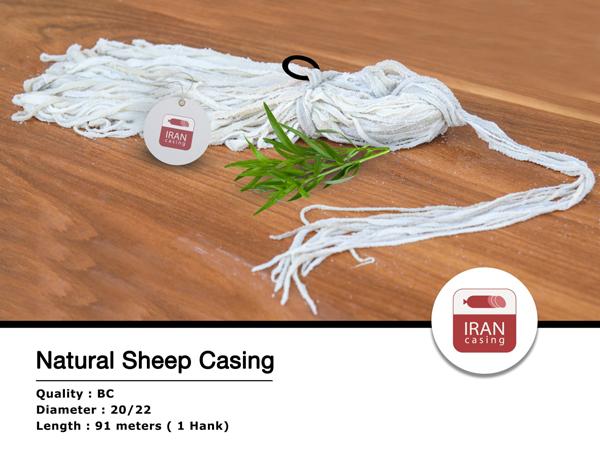sheepcasing-black